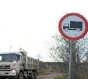 В мае в Туле введут новые ограничения для транспорта