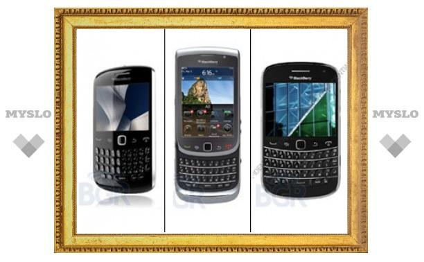 BlackBerry готовит три новых смартфона