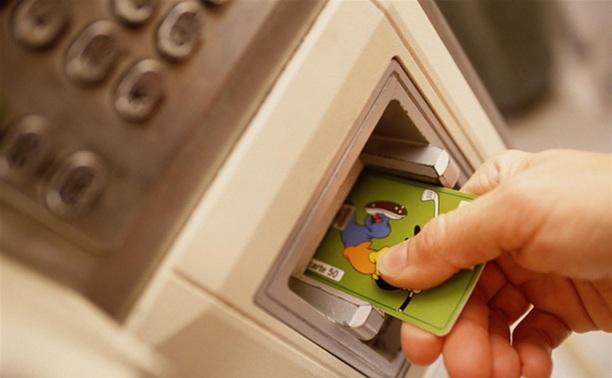Запись камеры наблюдения на банкомате помогла задержать грабителей