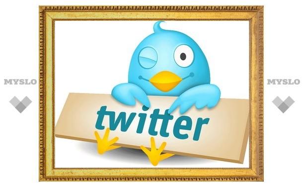 Стань 1000-м фолловером (читателем) твит-аккаунта MySLO.ru и получи приз