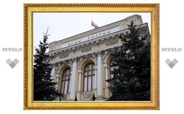 Банк России дал прогноз по объему просроченных кредитов в 2010 году