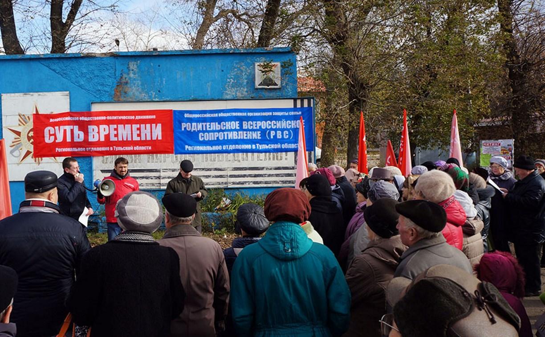В Кимовске прошел митинг против «закона о шлепках»