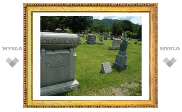Кому установят бесплатные надгробия