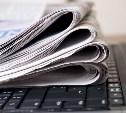 Владимир Груздев поздравил тульских журналистов с Днем российской печати