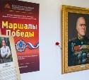 Музею оружия подарили портреты «Маршалов Победы»