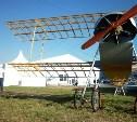 Разработку ТулГУ в области навигации беспилотников высоко оценили на МАКС-2015