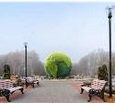 В Центральном парке в Туле появится арт-объект «Зеленая планета»
