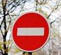 На следующей неделе в Туле ограничат движение транспорта