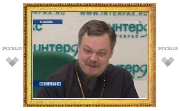 РПЦ заступилась за противников электронных карт медстрахования