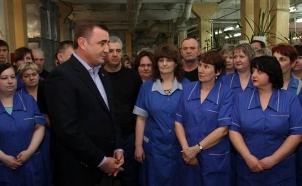 Алексей Дюмин пообщался с сотрудниками ЗАО «Донская обувь»