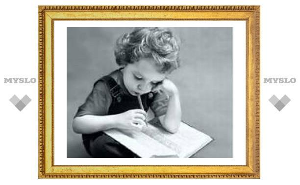 14 декабря: ученье лучше богатства!
