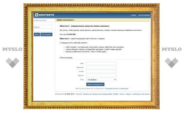 """Сеть """"ВКонтакте"""" запустит собственную почту"""