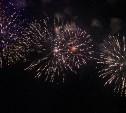 Семь городов Тульской области отмечают дни своего основания