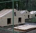 В Новомосковске появится мини-зоопарк