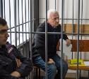 Прокурор просит для Александра Прокопука 9 лет лишения свободы