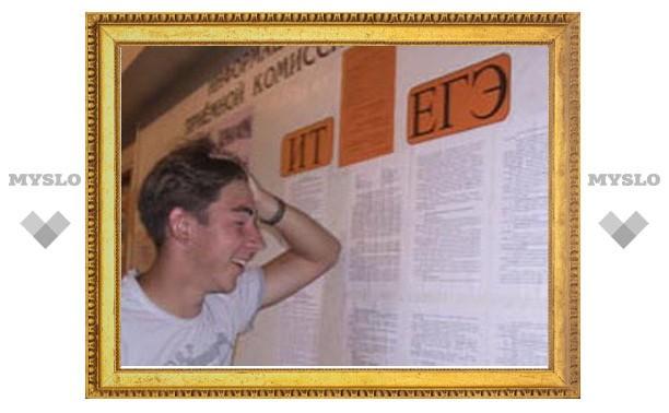 23% выпускников Тулы не набрали минимума баллов на ЕГЭ по истории
