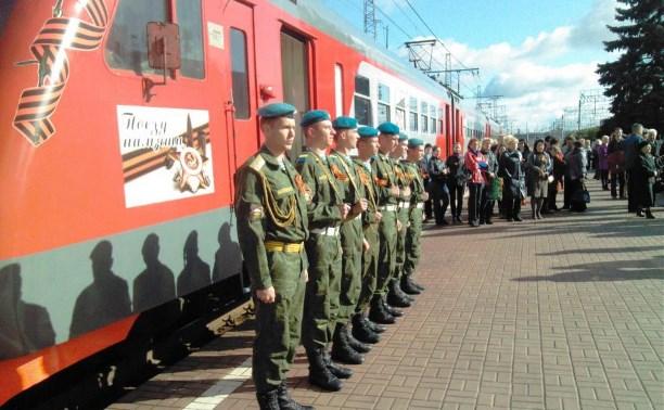 «Поезда Памяти» проедут по местам боевой славы Тулы и области