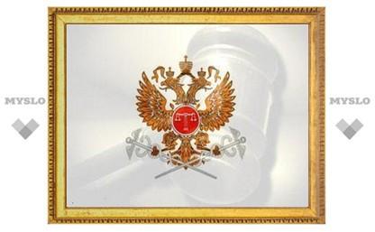 Зампред Арбитражного суда области расскажет об изменениях законодательства в режиме online