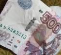 В Туле торговец старинными монетами попытался дать взятку сотруднику полиции