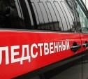 В Одоевском районе найден труп мужчины
