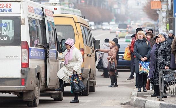 Тульские студенты посчитают пассажиров городского транспорта