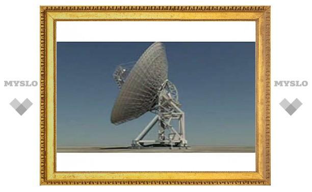 Европа лишится одного из самых больших радиотелескопов