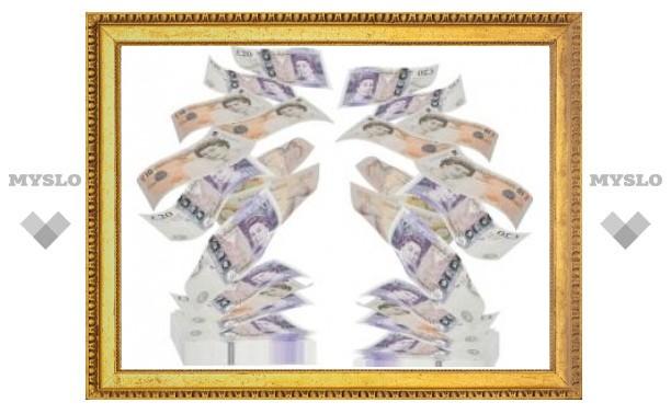 Британцам заплатили 4,4 миллиона фунтов за ненужное лечение эпилепсии