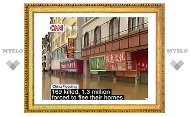 Жертвами наводнения в Китае стали 171 человек