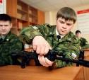 В школах хотят ввести уроки по подготовке к армии