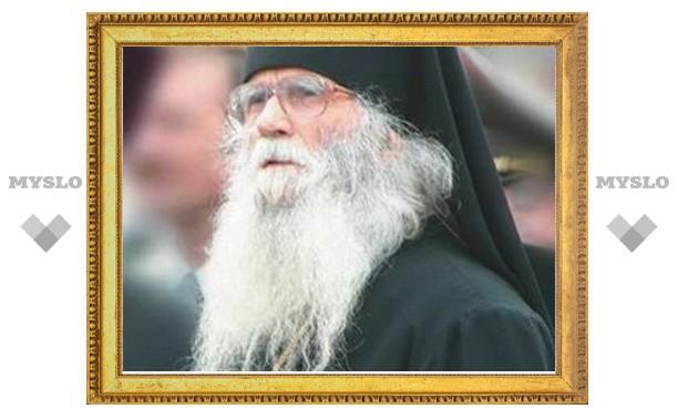 Книга архимандрита Петра (Кучера) признана противоречащей православному вероучению