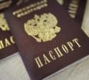 Методы защиты российского паспорта от подделок стали гостайной