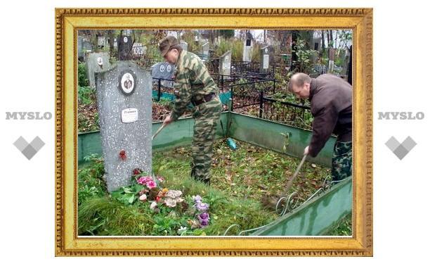 Ко Дню Победы воинские захоронения приведут в порядок