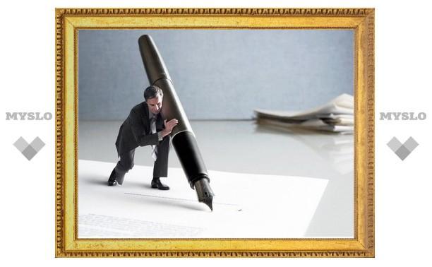 Ответственность поручителей по кредитам может увеличиться