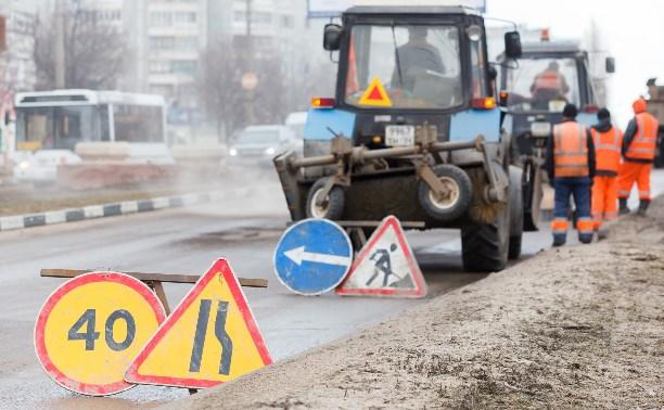 В Туле стартует аварийно-восстановительный ремонт дорог методом пневмонабрызга