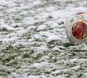 Матч «Амкар» – «Арсенал» перенесен в Уфу