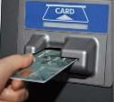 В Богородицке таксист украл деньги с банковской карты своей пассажирки