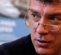 В Бориса Немцова стреляли тульскими пулями