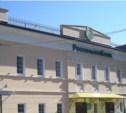 Россельхозбанк инвестировал в экономику Тульской области свыше 62 млрд рублей