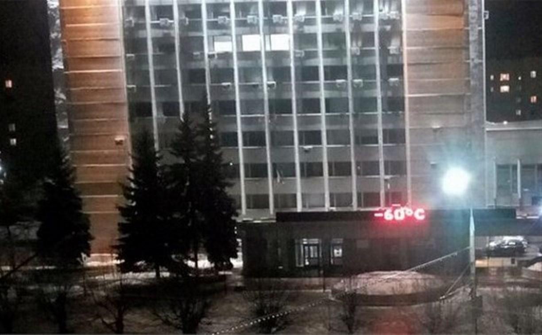 На днях температура в Туле «опустилась» до -60ºС