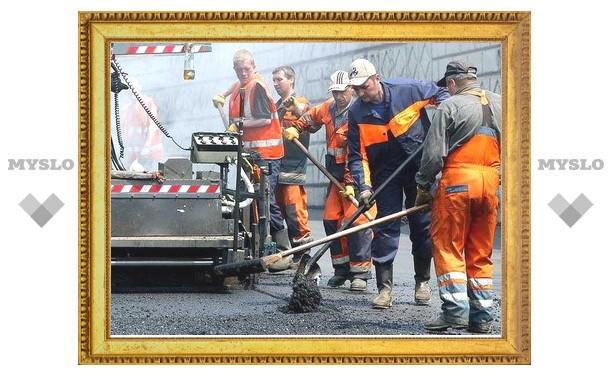 Узловая отремонтирует дороги на 16 миллионов рублей