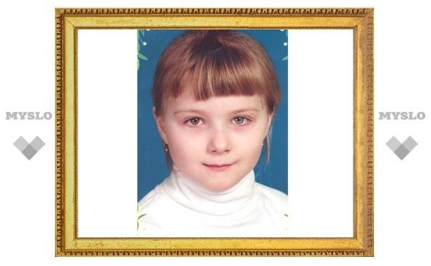 Полиция опубликовала фото пропавшей в Туле 11-летней девочки