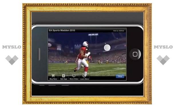 В iPhone появится видеореклама