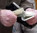С 1 августа работающим пенсионерам прибавят пенсию