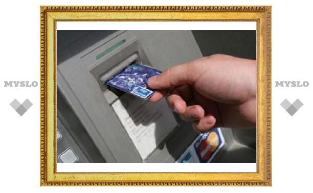 Преступники выслеживают доверчивых держателей банковских карт и оставляют их без денег