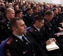 В 2016 году в Тульской области полицейские перекрыли 9 каналов поставки наркотиков в регион