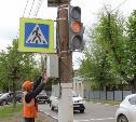 В Туле на перекрестке улиц Ф. Энгельса и Л. Толстого установили светофор