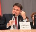 За четыре года Тульская область достигла серьёзных успехов в экономике