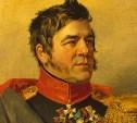 В Чернском районе установили памятную доску князю Шаховскому