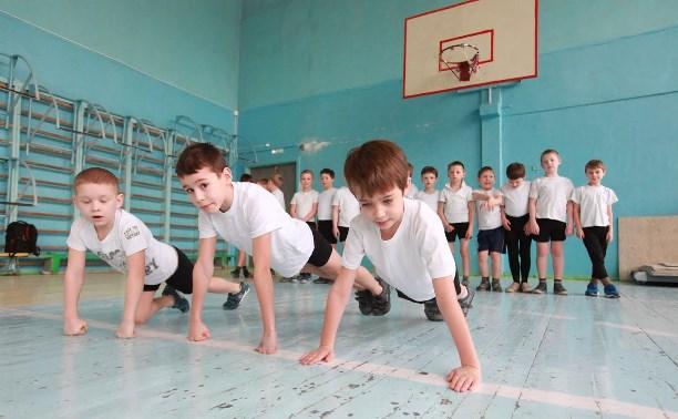 Минобрнауки: Освобожденных от уроков физкультуры быть не должно