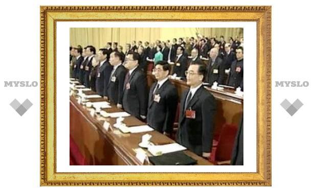 Китайские чиновники растратили миллиарды долларов